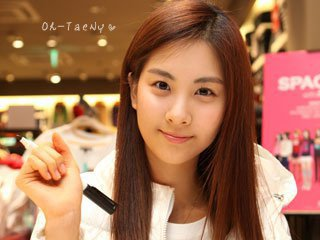 Cute SeoHyun (10)