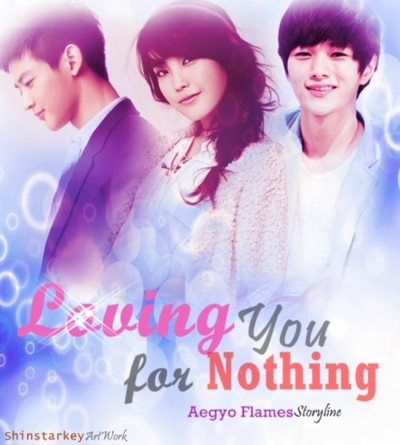 loving-you-for-nothing
