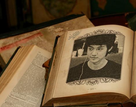 Minho on the Book