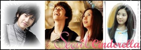 Seoul's Cinderella