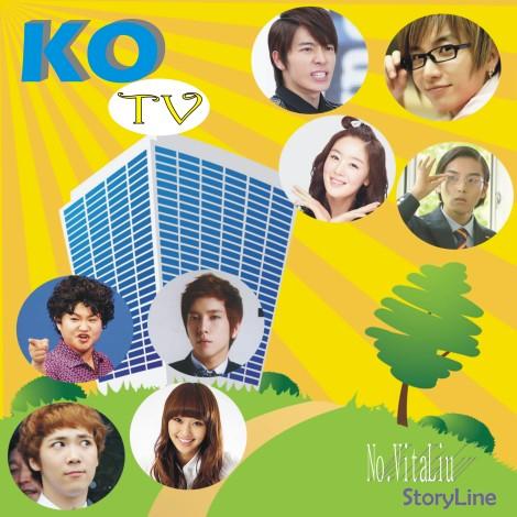 KO TV