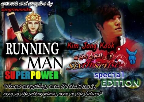 Kim Jong Kook - Sixth Sense