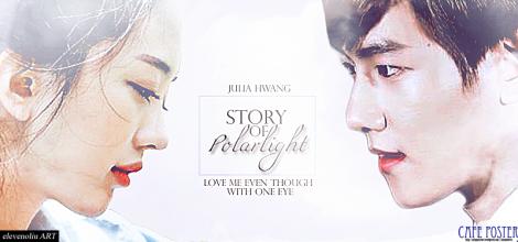 story-of-polarlight1