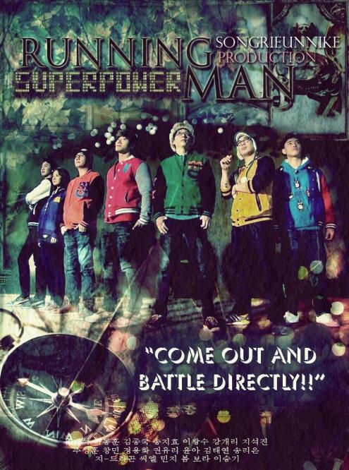 Superpower_baru