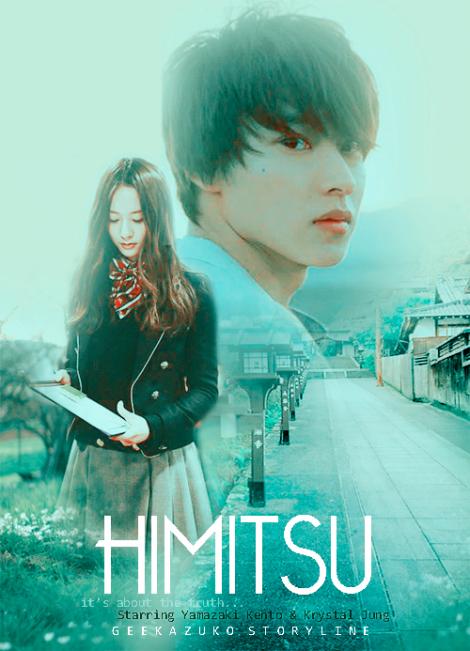 himitsu_by_geekazuko0