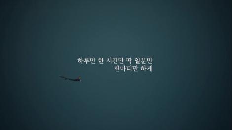 airplaneprt