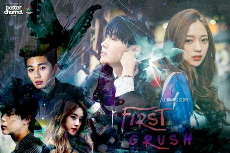 first-crush